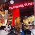 Cà Phê Hanoi – Vibrant Vietnamese Fusion Restaurant Review
