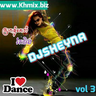 Mrr Sheyna Melody Remix Vol 03 | Song Remix 2017