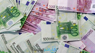 موقع يمكنك من خلاله الحصول على 50 Euro بكل سهولة