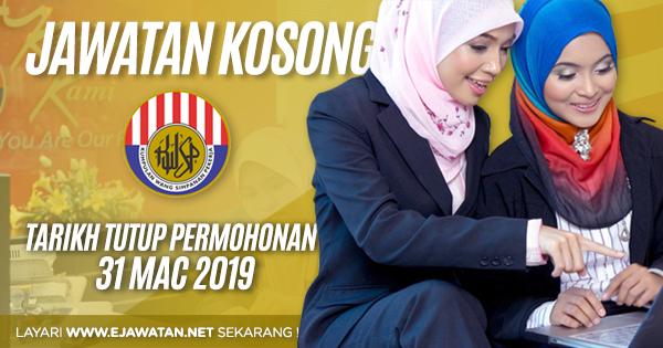 jawatan kosong KWSP 2019