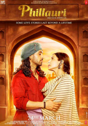 Phillauri 2017 Hindi 300mb Movie DVDScr Download 700MB