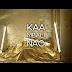 VIDEO | Nay Wamitego(Mr Nay) - Kaa Mbali Nao | Download Mp4