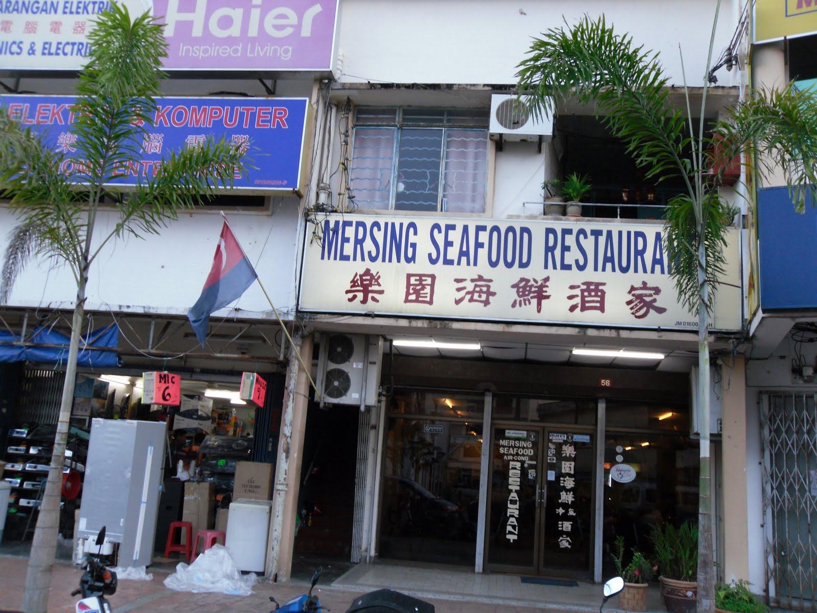 Good Seafood Restaurants Close Me