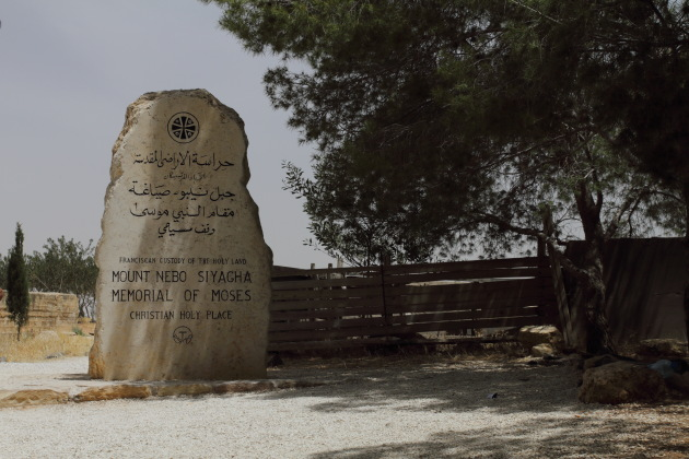 Memorial of Moses, Mount Nebo, Madaba, Jordan