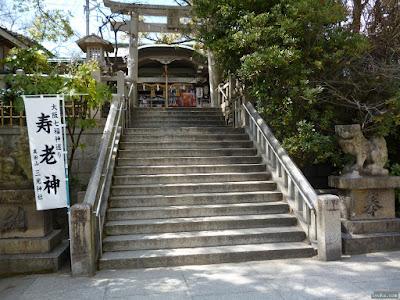 三光神社参道階段