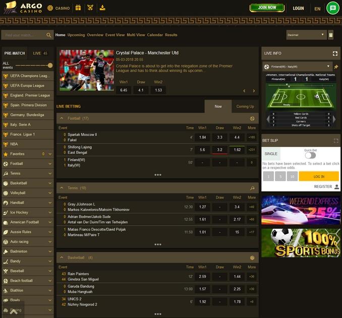 ArgoSports Screen