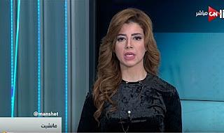 برنامج مانشيت حلقة يوم الإثنين 8-1-2018 رانيا هاشم