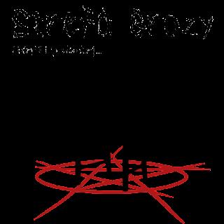 Logo na koszulkę dla Strefy Grozy