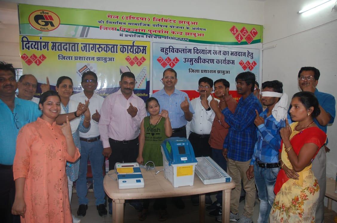 दिव्यांगजनो को सुगम्य मतदान की सुविधा प्रदान किये जाने हेतु संगोष्ठी आयोजित