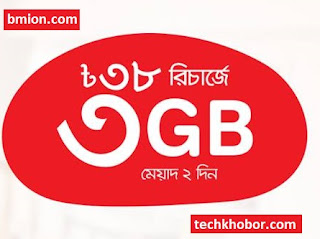 airtel-3GB-38Tk-Internet-Offer