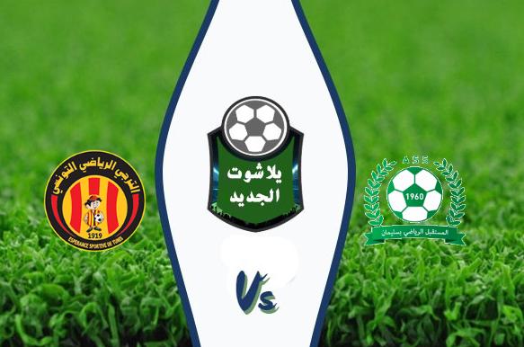 نتيجة مباراة الترجي ومستقبل سليمان اليوم بتاريخ 2020/01/05 الرابطة التونسية