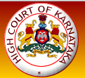 Karnataka High Court Recruitment 2014