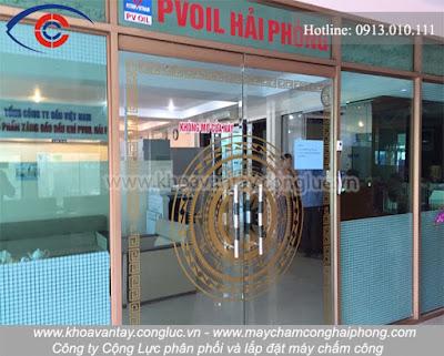 Hình ảnh cửa ra vào của khách sạn dầu khí PVOIL Hải Phòng.