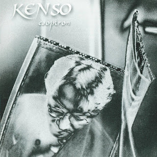 Kenso - 1999 - Esoptron