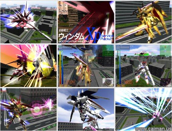 ultimate knight windom xp