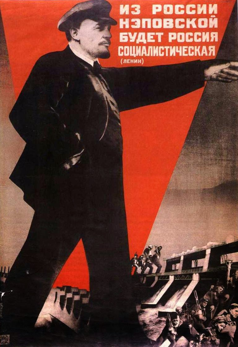 Soviet Union New Economic Policy Poster