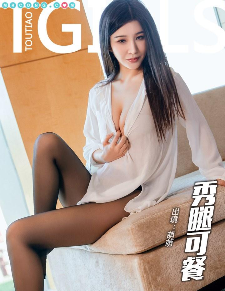 TouTiao 2018-07-30: Người mẫu 萌萌 (25 ảnh)