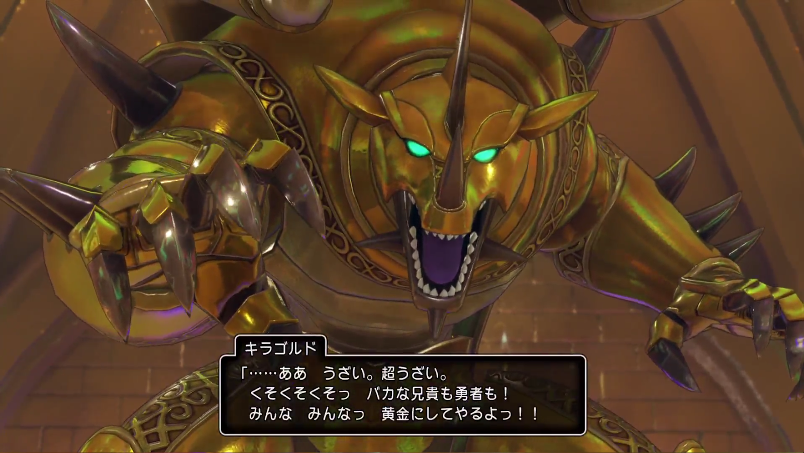 【DQ11/ドラクエ11】キラゴルドの倒し方、コツ、攻略方法など。ゴールドフィンガーに気をつけろ!