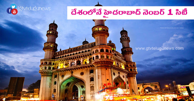 Hyderabad no.1 City in India, Hyderabad Best city in india