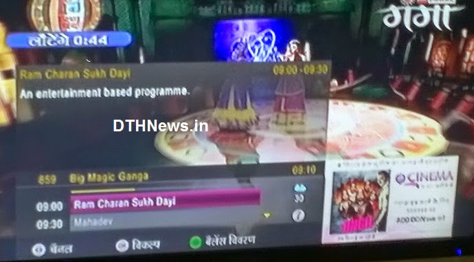 BIG RTL removed and Big Magic Ganga Added on D2H