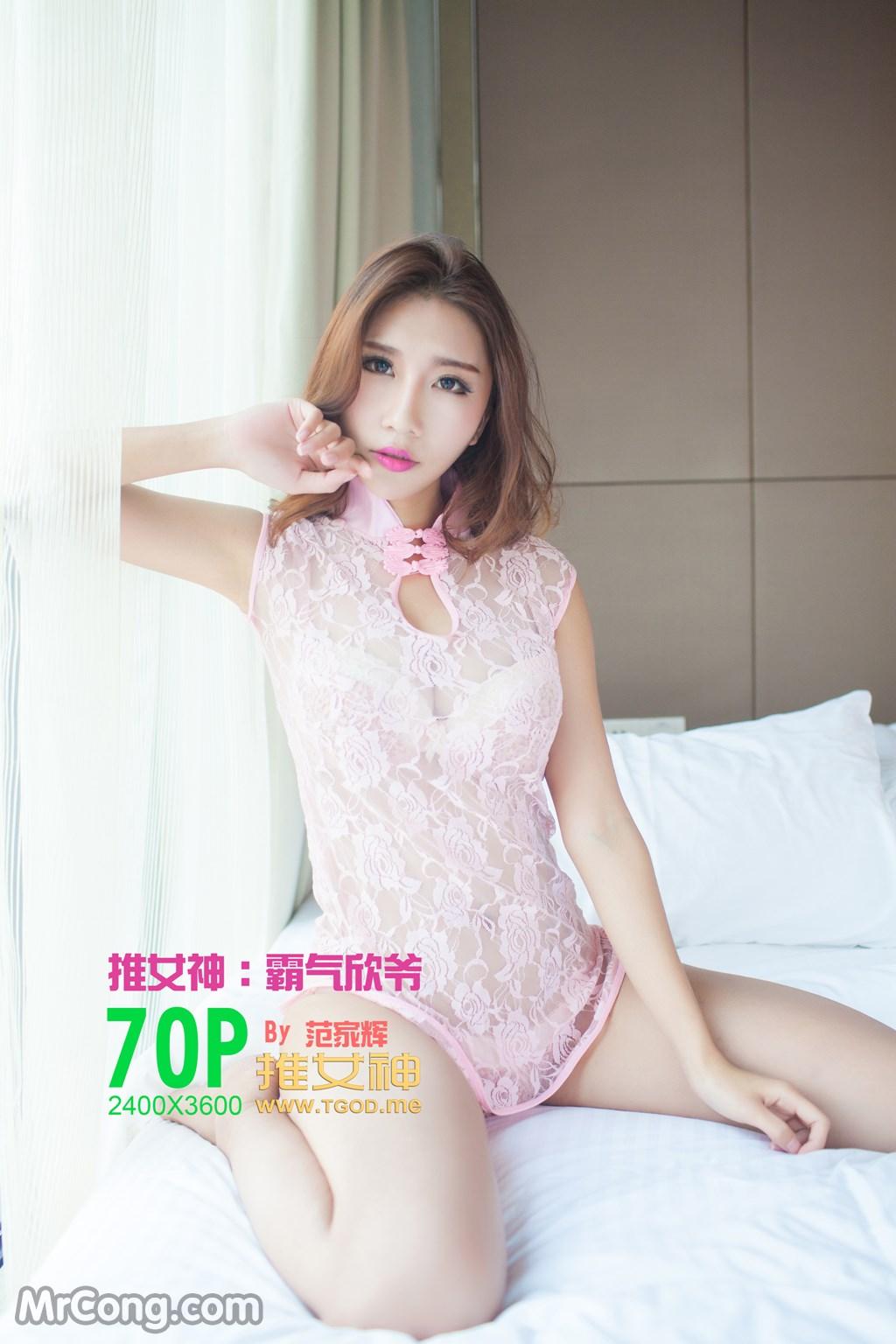 TGOD 2014-08-30: Người mẫu Ba Qi Xin Ye (霸气欣爷) (80 ảnh)