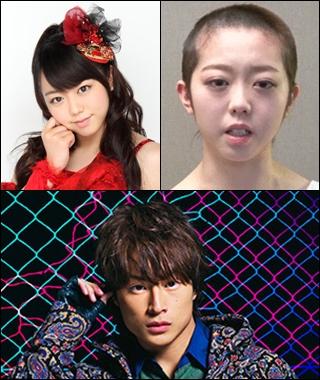 minegishi minami dating scandal