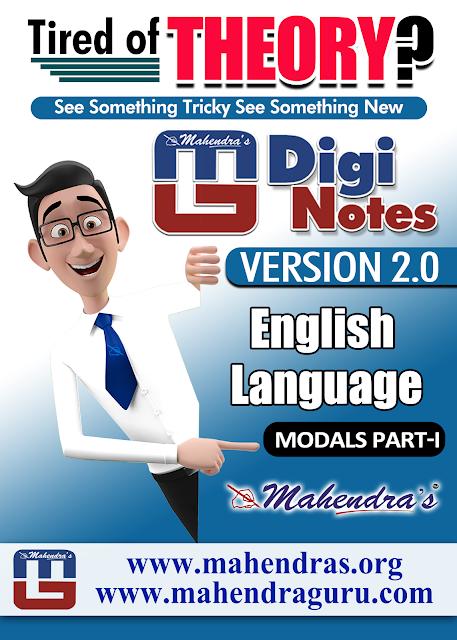 Digi Notes - 2.0 | Modals Part - I | 09.08.2017