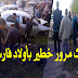 حادث مرور خطير بالطريق الوطني رقم 19 بأولاد فارس