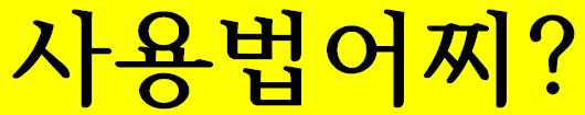 구글블로그 사용법: 투명한 블로그 타이틀 그림 이미지 - 픽슬러로 투명한 그림, 투명한 로고 만들기