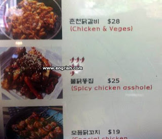 engrish funny lost in translation