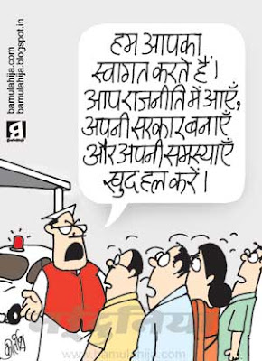 indian political cartoon, upa government, congress cartoon, corruption cartoon, common man cartoon