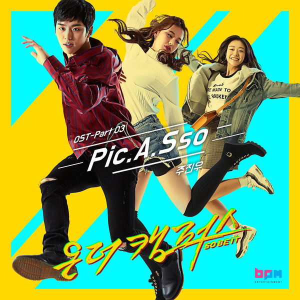 JOO JIN-WOO – On the Campus – So BE It OST Part.3