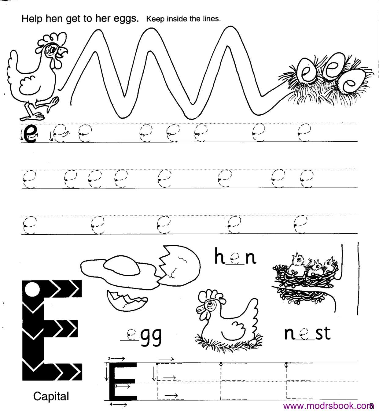 Jolly Phonics H Worksheet