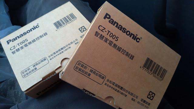 Panasonic CZ-T005 智慧家電無線控制器(2020/08/05更新)