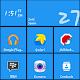 SquareHome 2 Tema Windows 10 Untuk Android