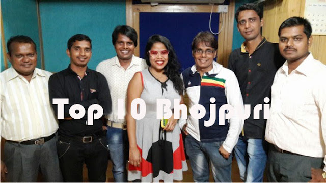 Bhojpuri Movie 'Ram Milaye Jodi' Launched