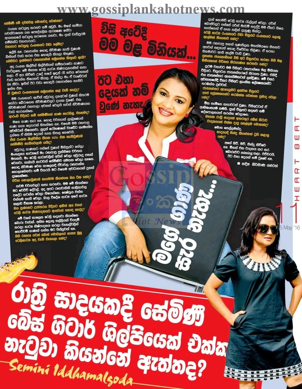 Semini Iddamalgoda Interview
