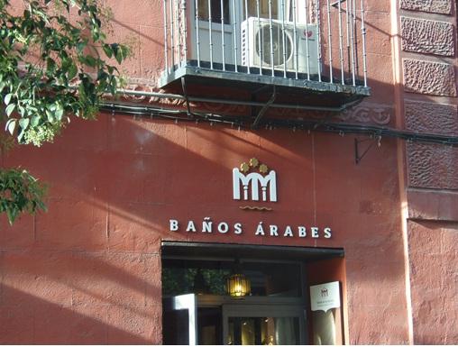 Madrid sin prisas calle de atocha - Banos arabes atocha ...