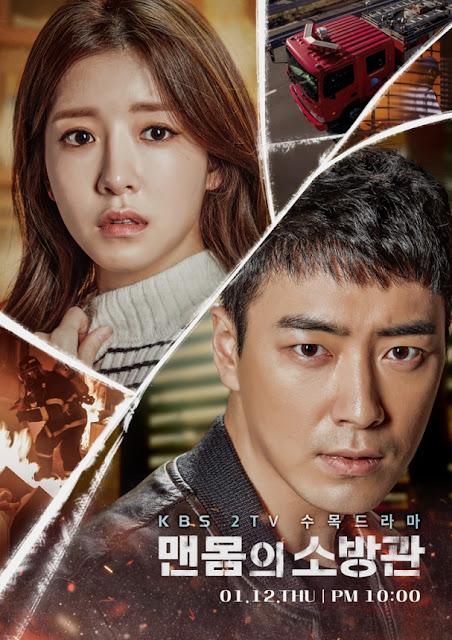 Sinopsis Naked Fireman / Maenmomui Sobanggwan (2017) - Serial TV Korea