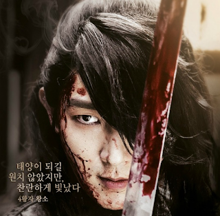 Sinopsis Drama Korea Terbaru Scarlet Heart: Goryeo (2016)