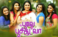 Poove Poochudava Serial 19-06-2018 Zee Tamil Tv Serials Watch Online