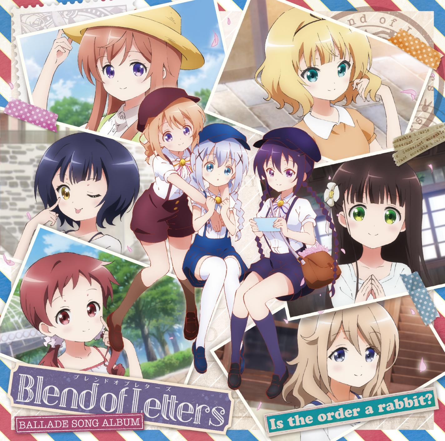 ご注文はうさぎですか? バラードソングアルバム Blend of Letters