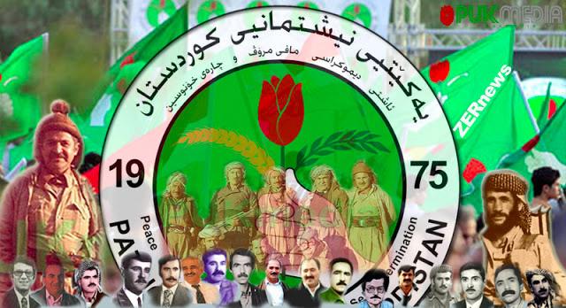 YNK KYB Küridstan Bağımsızlık Referandum Açıklama Destek