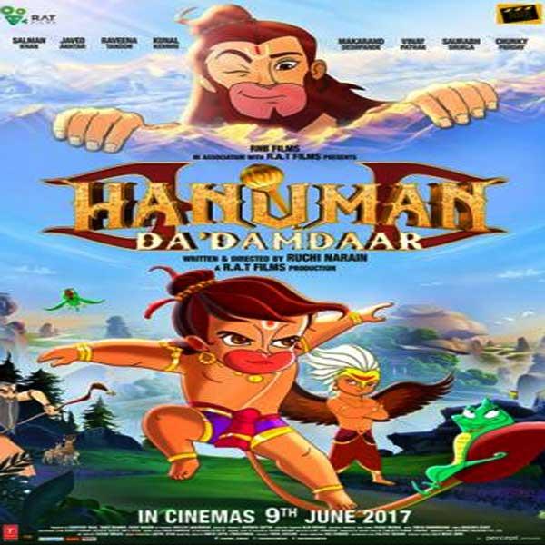 Hanuman Da' Damdaar, Hanuman Da' Damdaar Synopsis, Hanuman Da' Damdaar Trailer, Hanuman Da' Damdaar Review, Hanuman Da' Damdaar Poster