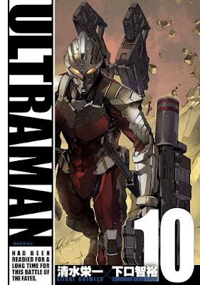 Ultraman 第01-10巻 raw zip dl