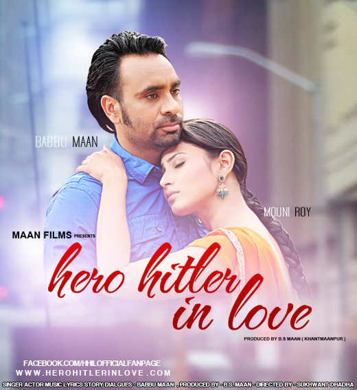 HERO HITLER IN LOVE - BABBU MAAN caller tune codes