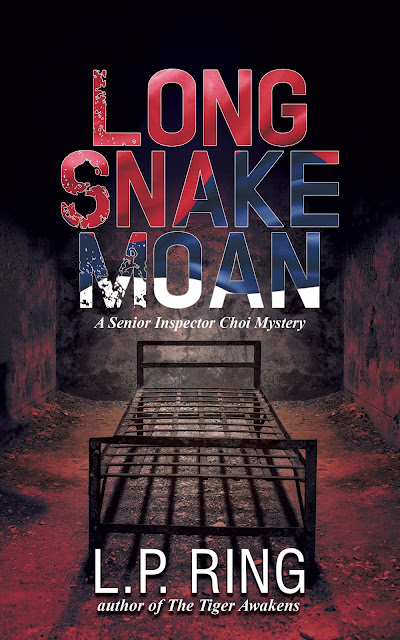 Long Snake Moan, author LP ring, cover designer Kura Carpenter