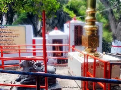 Siddhi Bhairavesara Swamy temple, giddaluru