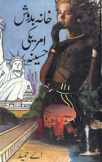 Urdu Novel Khanabadosh Americi Haseena By A Hameed