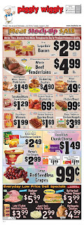⭐ Piggly Wiggly Ad 8/5/20 ⭐ Piggly Wiggly Weekly Ad August 5 2020